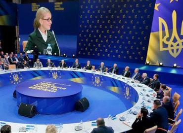 У Києві відбувся Національний форум «Нова стратегія миру та безпеки»
