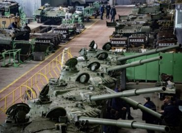 11. Нова стратегія миру та безпеки: оборонно-промисловий комплекс країни