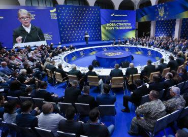 Нова стратегія миру та безпеки: чому країні потрібна нова Воєнна доктрина?