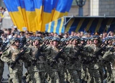 2. Нова стратегія миру та безпеки: формула дій
