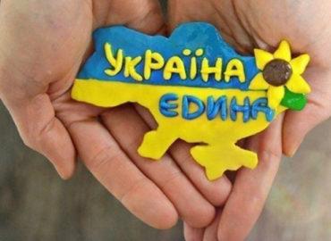 6. Нова стратегія миру та безпеки: реінтеграція Криму і Донбасу