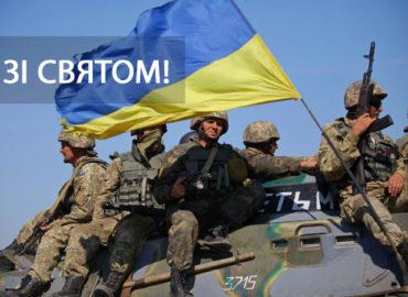 Команда Воєнного кабінету Юлії Тимошенко вітає з Днем Збройних Сил України