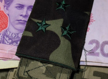 Підвищення грошового забезпечення українських воїнів: диявол в деталях