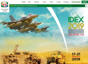 Експерти Воєнного кабінету Юлії Тимошенко візьмуть  участь у виставці військової техніки і озброєння IDEX 2019