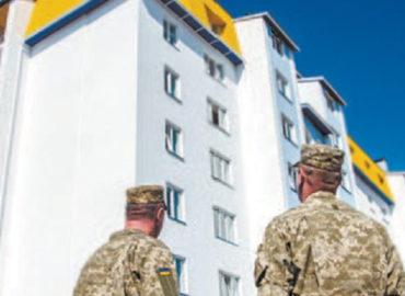 «Воєнний кабінет Юлії  Тимошенко» презентував Програму забезпечення військовослужбовців ЗСУ службовим і власним житлом