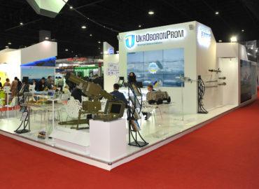 НАКО: як забезпечити ефективне управління концерном «Укроборонпром»?