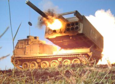 Американці «реанімують» ракетну артилерію