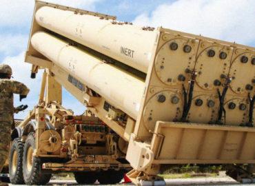 У США розробляють нову стратегію ППО / ПРО проти гіперзвукових ракет