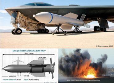 США показали неядерну «кузькіну мать»