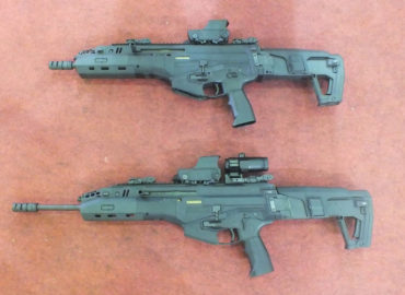Carmel — нова гвинтівка від IWI
