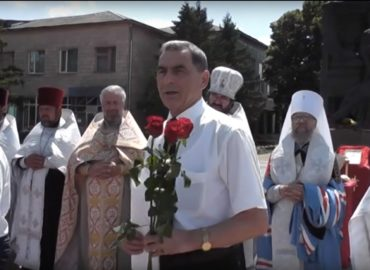 День пам'яті і скорботи в місті Корюківка Чернігівської області