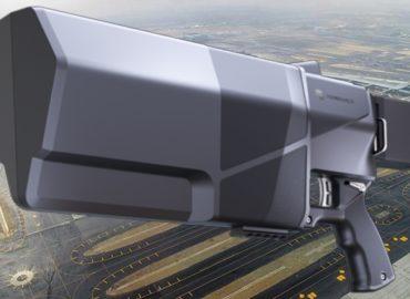 DroneGun: по дронам з пістолета