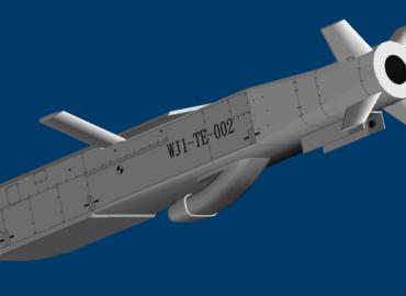 Тайвань почав виробництво «антикитайських» ракет