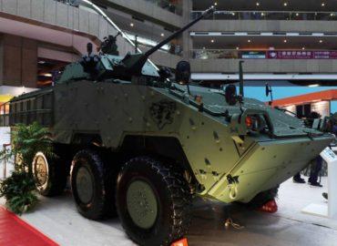 Тайвань озброюється новими бронетранспортерами