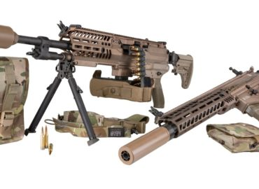 Стрілецька зброя майбутнього