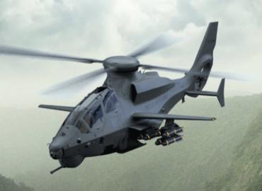 Invictus: ще один «вертоліт майбутнього»?