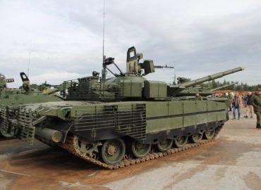 Т-80БВМ на озброєнні ЗС РФ