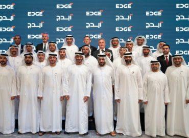 Edge: збройовий конгломерат Близького Сходу