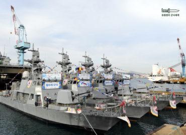 ВМС Південної Кореї отримали чотири PKX-B