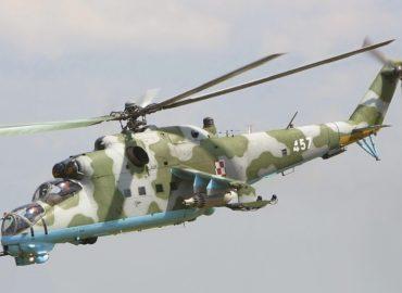 На авіабазі ВПС США помічені вертольоти Мі-24 Hind