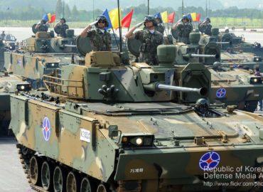БМП з півдня Кореї
