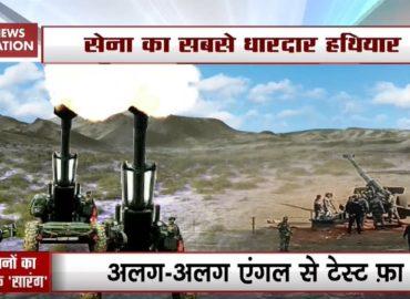 Індія вдосконалює радянські гармати
