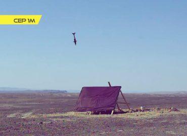 Міни летять за вказівкою