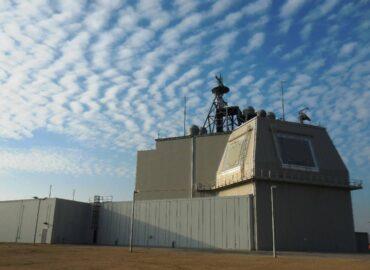Бойове чергування польської системи Aegis Ashore відкладається