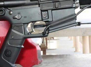 Гвинтівки з «гарантованим» влученням у ціль