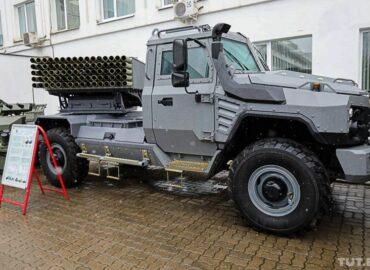 Білорусь продемонструвала РСЗВ «Флейта»