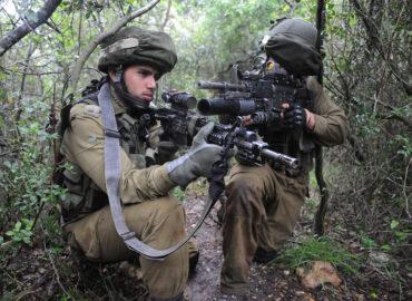 Армія оборони Ізраїлю формує новий підрозділ