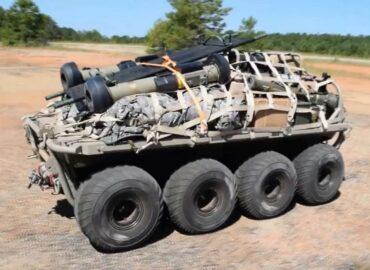 Роботизирована техніка армії США