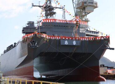 В Японії спустили на воду великий корабель для виявлення субмарин