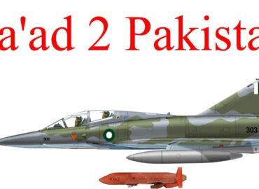Пакистан випробував нову ракету