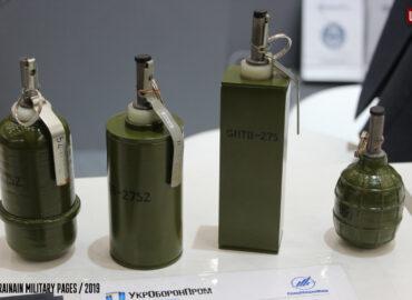 Збройні Сили України отримали термобаричні гранати