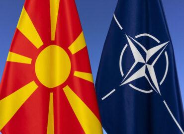 НАТО: неперевершена «тридцятка»