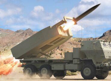 У США тактичну гіперзвукову ракету PrSM запустять на коротку дистанцію