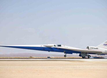 X-59: зліплений зі шматочків