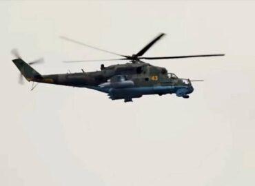 Польські Мі-24 поліпшать ізраїльськими системами