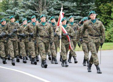 Міноборони Польщі розмістило незвичайний тендер