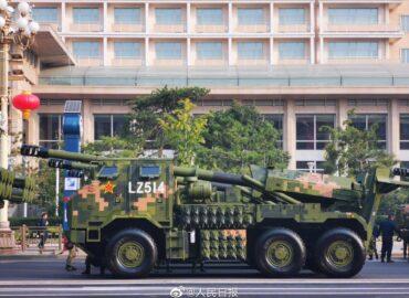 PLC-181: колісні гаубиці на озброєнні НВАК