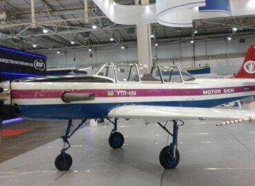 Новий український навчально-тренувальний літак УТЛ-450 почав випробування