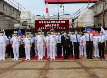 Тайвань будує десантний корабель
