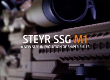Середня снайперська гвинтівка СВ Австрії