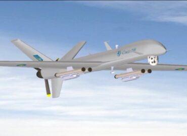 Україна розробляє ударний дрон