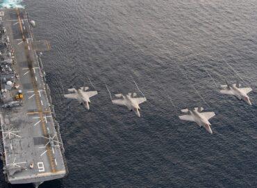 США озброїлися Tripoli (LHA 7)
