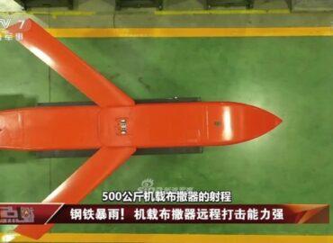 Китай продемонстрував нову крилату бомбу