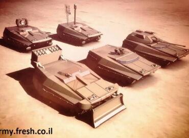 Бойова техніка майбутнього: проект «Кармель», частина II