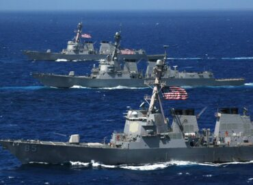 Американські ВМС: більше, але менше