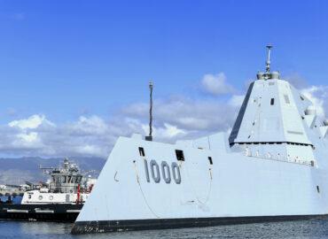 USS Zumwalt випустив першу ракету